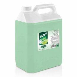 Мыло - Luxy Крем-мыло жидкое Luxy 5л свежесть мохито, 0