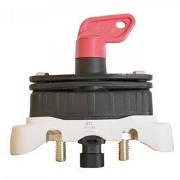 Аксессуары и запчасти - Выключатель массы (24В / 250A / 2500A max), 0