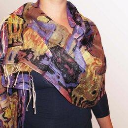 Шарфы, платки и воротники - Палантины с узорами новые . 2 штуки., 0