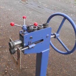 Прочие станки - Зиговочная машинка ручная, 0