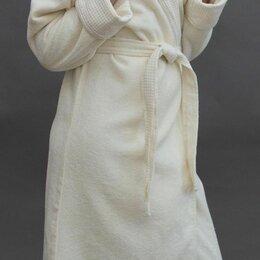 Домашняя одежда - Халат махровый бежевый, 0