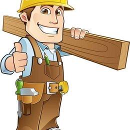 Бетонщики - Монтажники бетонщики , 0