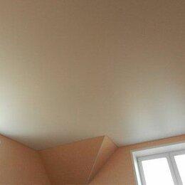 Потолки и комплектующие - Матовые натяжные потолки Омск, 0