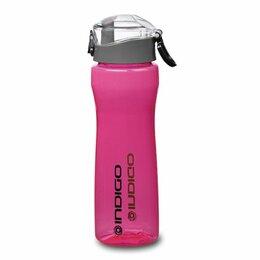 Фляги и флягодержатели - Бутылка для воды INDIGO IMANDRA IN006 750 мл Розово-серый, 0