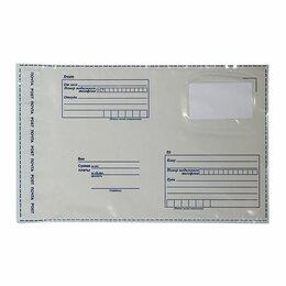 Упаковочные материалы - Пакет почтовый полиэтиленовый , 0