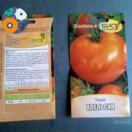 Упаковщики - Упаковщик семян на вахту от 15 смен в Москве с питанием и проживанием , 0