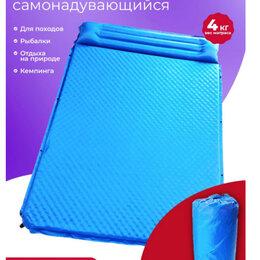 Коврики - Самонадувающийся коврик 5 см, 0
