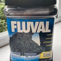 Оборудование для аквариумов и террариумов - Наполнитель угольный фильтра аквариума fluval  900 г, 0