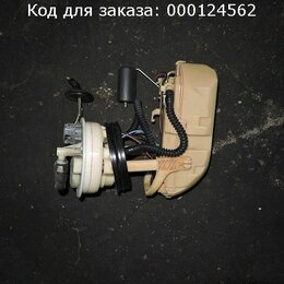 Запчасти  - Бензонасос на Honda Integra DC5 K20A, 0