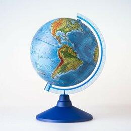 Глобусы - Глобус физико-политический 'Классик Евро', диаметр 210 мм, с подсветкой от ба..., 0
