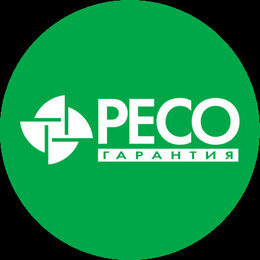 Страховые агенты - САО Ресо-Гарантия, 0