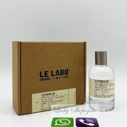 Парфюмерия - CITRON 28 LE LABO 100 ML, 0