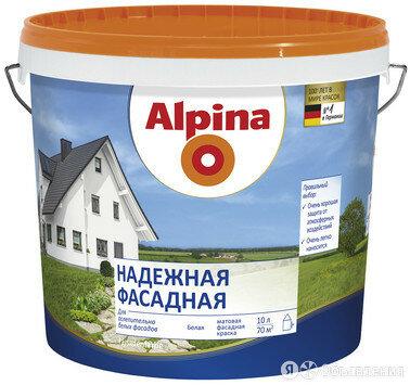 Краска в/д Alpina Надежная фасадная, 10 л (Fassadenfarbe) по цене 1990₽ - Краски, фото 0