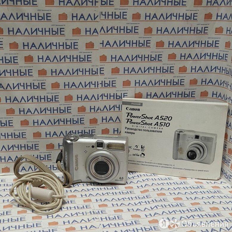 Фотоаппарат canon powershot A520 по цене 600₽ - Фотоаппараты, фото 0
