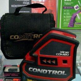 Измерительные инструменты и приборы - Лазерный уровень Condtrol XLiner Combo (1-2-028), 0