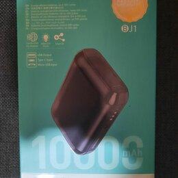 Аккумуляторы - Аккумулятор Borofone b24-30000, 0