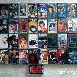 Музыкальные CD и аудиокассеты - Аудиокассеты шансон, 0