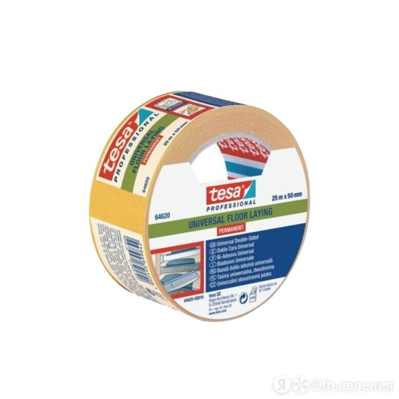 Двусторонняя пленочная лента TESA 64620-00016-11 по цене 585₽ - Изоляционные материалы, фото 0