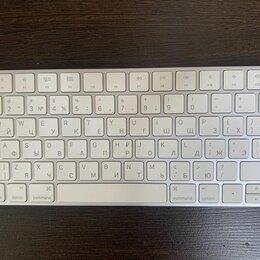 Клавиатуры - Беспроводная Клавиатура Apple Magic keyboard 2 gen, 0