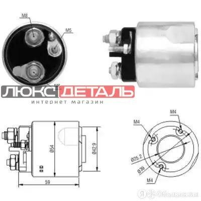 MEAT&DORIA 46062 46062_реле втягивающее\ Citroen Berlingo/C2/C3/Saxo/Xsara 1.... по цене 2080₽ - Электрика и свет, фото 0