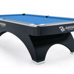 Столы - Бильярдный стол Rasson OX 9 ft, 0