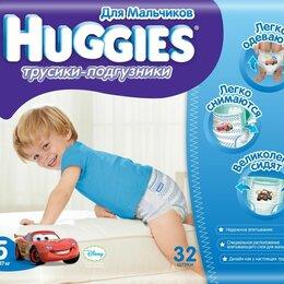 Подгузники - HUGGIES  Подгузники-трусики 5 13-17 кг Мал, 0