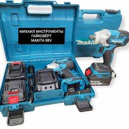 Гайковерты - Гайковёрт Makita 88V аккумуляторный, 0