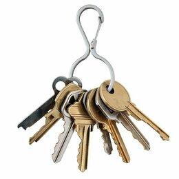 Мастера - Мастер изготовления ключей, 0