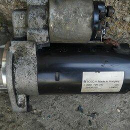 Двигатель и комплектующие - Стартер газ 560 штайер, 0
