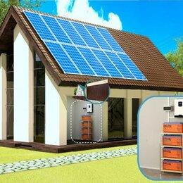 Солнечные батареи - Солнечная электростанция Комбинированный 3000, 0