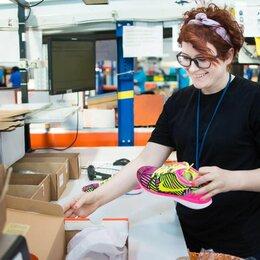 Упаковщики - Упаковщик на склад одежды и обуви (15 смен), 0