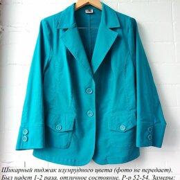 Пиджаки - Пиджак 52-54, 0