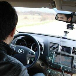 Водители - Вакансии водитель, 0