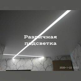 Потолки и комплектующие - Натяжные потолки , 0