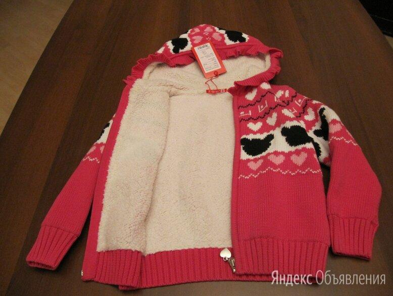 Куртка детская для девочки   по цене 1100₽ - Куртки и пуховики, фото 0
