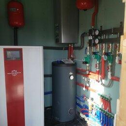 Отопительные системы - Монтаж отопления, водоснабжения и канализации., 0