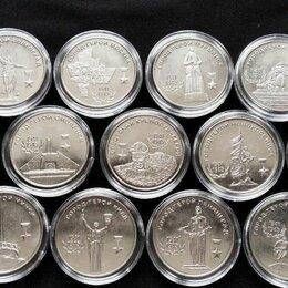 Монеты - 25 Рублей Города Герои Приднестровье. Unc, 0