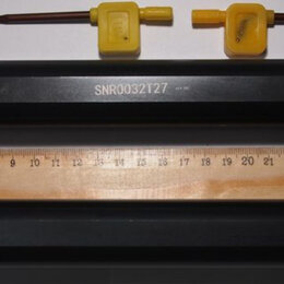Принадлежности и запчасти для станков - Державка резьбовая внутренняя SNR 0032 Т 27, 0