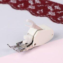 Аксессуары и запчасти - Aurora Лапка для швейных машин, шагающая 7 мм открытая, 0