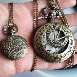 Карманные часы - Карманные часы на цепочке в стиле ретро., 0