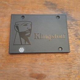 Жёсткие диски и SSD - Kingston a400 240gb, 0