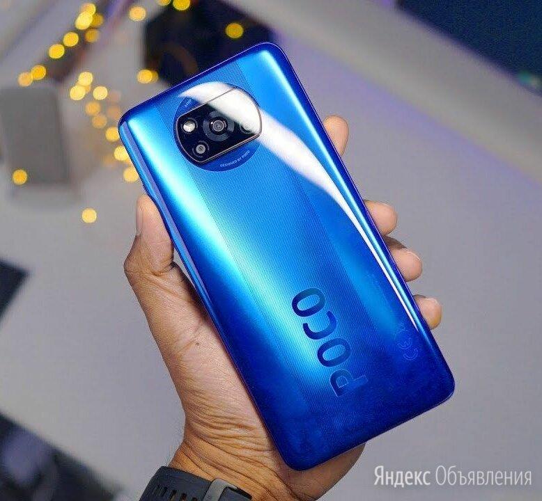 Xiaomi Poco x3 pro 6/128gb по цене 18500₽ - Мобильные телефоны, фото 0