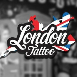 Спорт, красота и здоровье - Лондон тату студия щелково, 0