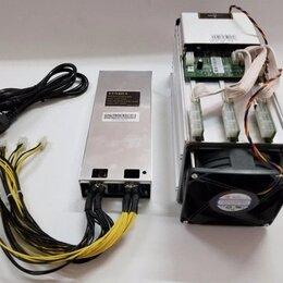 Прочее сетевое оборудование - Asic s9, 0