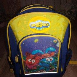 Рюкзаки, ранцы, сумки - Детский Ранец, 0