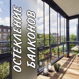 Архитектура, строительство и ремонт - Раздвижное остекление балкона, 0