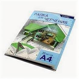 Канцелярские принадлежности - Папка для черчения А4 20л., Alingar , без рамки, 190 г/м2, «Спроектируй свой дом, 0