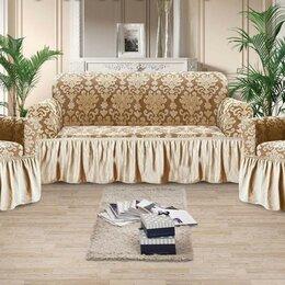 Чехлы для мебели - Жаккардовый чехол на диван и кресло 🦚, 0