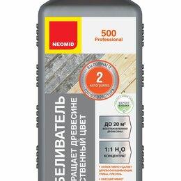 Строительные очистители - Отбеливатель древесины NEOMID 500 (1Л), 0