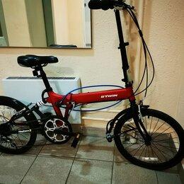 Велосипеды - Складной велосипед btwin hoptown 3 красный, 0